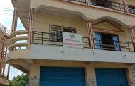 प्रदेश जनस्वास्थ्य प्रयोगशालामै समाजिक दुरि को बेवास्ता