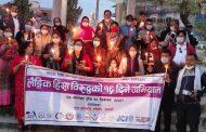 हिंसाको विरुद्ध मैनबती प्रज्वलन कार्यक्रम