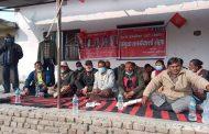 सप्तरीमा नेकपाको प्रचण्ड–नेपाल समुहद्वारा अगुवा कार्यकर्ता भेला सम्पन्न