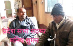 नेपाल र भारत विच एक संस्कृति मात्र नभई, एक परिवार जस्तो भएकोले सिमा–नाका खोल्नु पर्छ–नेता मनिष सुमन