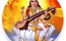 बैदिक सनातन हिन्दु संस्कारका अत्यन्त व्यवहारिक आयामहरु मध्येको एक महत्वपूर्ण दिन