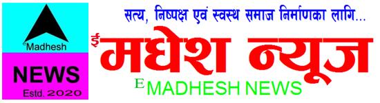emadheshnews
