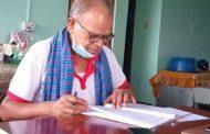 राजगढ गाउँपालिका कमिटी गठन